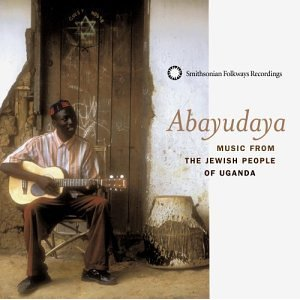 Abayudaya Album Cover