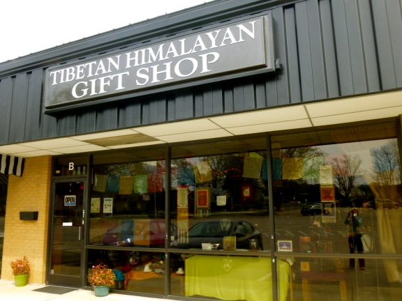 Exterior of Tibetan Himalayan Gift Shop, Cary, North Carolina